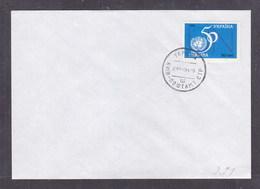 Ukraine 1995 UN (United Nations), 50th Anniversary FDC - Ukraine