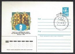 Chess, USSR Moscow, September 1984, Cancel & Cachet On Envelope, World Championship, Karpov V Kasparov - Chess