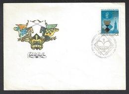 Chess, USSR Moscow, 07.09 1984, FDC Cancel & Cachet On Envelope, World Championship, Karpov V Kasparov - Chess