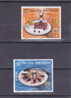 2005 - Europa Cept - Monténégro - N°YT 116 Et 117** - 2005