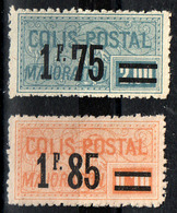"France Colis Postal YT N°41 + 42 Neuf (*) (sans Gomme) (1926) ""Majoration"" - Colis Postaux"