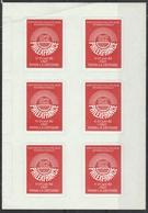 BLOC De 6 VIGNETTES ANNONCES ROUGES PHILEXFRANCE 82 - (Yvert N° 23) - Commemorative Labels