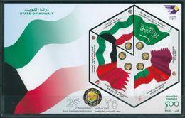 KUWAIT 2006 GCC SHEET JOINT ISSUE QATAR UAE OMAN BAHRAIN SAUDI ARABIA BF BLOC GULF COUNCIL GOLFRAT ** MNH - Kuwait