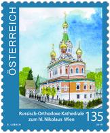 Austria - 2019 - Russian Orthodox Cathedral Of St. Nicholas In Vienna - Mint Stamp - 1945-.... 2ème République