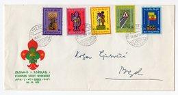 ETHIOPIA, FDC 10.07.1973 , COMMEMORATIVE ISSUE: ETHIOPIAN SCOUT MOVEMENT - Ethiopia