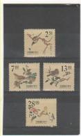 TAIWAN 1995 YT N° 2185 à 2188 Neuf** - 1945-... République De Chine