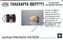 GREECE - Alpha Bank Painters , Tsoklis ,x0327,tirage 32.000, 06/97, Used - Grèce