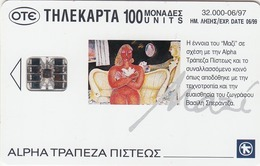 GREECE - Alpha Bank Painters , Sperantzas ,x0328,tirage 32.000, 06/97, Used - Grèce