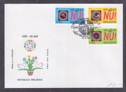 Moldova 1995 UN (United Nations), 50th Anniversary FDC - Moldova
