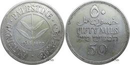 Palestine - 50 Mils 1935 - TTB - Mon3211 - Coins