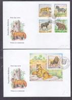 Moldova 1995 Zoological Gardens In Chişinău FDC - Moldova