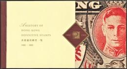 1994 Hong Kong History Of Hong Kong Definitive Stamps Prestige Booklet (** / MNH / UMM) - Hong Kong (...-1997)