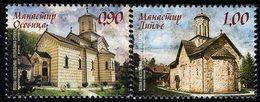 Bosnia & Herzegovina - Republika Srpska - 2018 - Monasteries Of Republic Of Srpska - Mint Stamp Set - Bosnia And Herzegovina