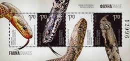 Bosnia & Herzegovina - Republika Srpska - 2018 - Fauna - Snakes - Mint Souvenir Sheet - Bosnia And Herzegovina