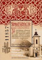 Bosnia & Herzegovina - Republika Srpska - 2019 - 500 Years Of Gorazde Printing House - Mint Souvenir Sheet - Bosnia And Herzegovina