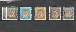 Kowait  Oblitéré 1964  Entre N° 213 Et 220  Cheik Abdullah Salim - Kuwait