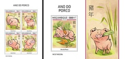 Mozambico 2019, Year Of The Pig, 4val In BF +BF - Mozambique