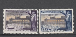 URSS - Nuovi / MNH - 25°  Ann. Stazione Idroelettrica Lenin.  Cat. Unificato N. 1596/97 - 1923-1991 USSR