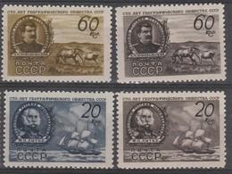 URSS - Nuovi / MNH -  100° Società Di Geografia .  Cat. Unificato N. 1111/14 - 1923-1991 URSS