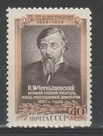 URSS - Nuovi / MNH -  125° Ann. Nascita Tschernyschewski .  Cat. Unificato N. 1650 - Nuovi
