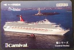 Prepaidcard  Japan -  Schiff - Boats