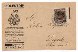 1929 YUGOSLAVIA, SLOVENIA, STRAZISCE, CORRESPONDENCE CARD: KOLECTOR KRANJ, TPO BOH. BISTRICA -LJUBLJANA NO 72 - 1931-1941 Kingdom Of Yugoslavia