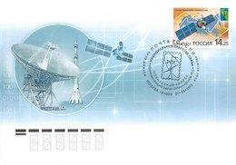 RUSSIA 2013 1728 National Communications Means Space Joint Release Of The Communications Administrations Of The RCC Memb - Joint Issues