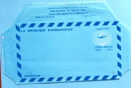Afghanistan  AEROGRAMME 8 AFS - Afghanistan