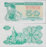 Ukraine 1991 - 50 Karbovantsiv Pick 86 UNC - Ukraine