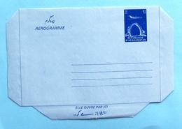 Afghanistan  AEROGRAMME 10 AFS - Afghanistan