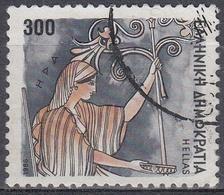 GRECIA 1986 Nº 1596 TIPO A USADO - Usados