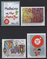 Greece (2019) - Set -  /  Children Drawings - Train - Books - Balloon - Toys - Butterflies