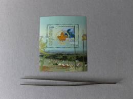 EUROPA CEPT ANNO 2007 MACEDONIA  FOGLIETTO /SHEET NUOVO - Europa-CEPT