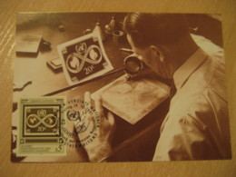 WIEN 1991 40th Anniversary Maxi Maximum Card United Nations UN Austria - Centre International De Vienne