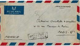 Lettre Recommandée De KABOUL Pour La France 1951. - Afghanistan