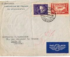 Lettre De KABOUL Pour La France 1950 - Afghanistan