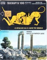 GREECE - Hercules & The Lion Of Nemea, The Temple Of Zeus/Nemea, 01/98, Used - Phonecards