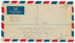 Lettre Recommadée De KABOUL Pour La France  1949 ? - Afghanistan