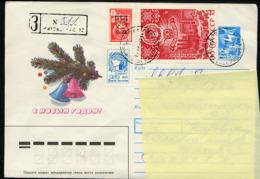 UKRAINE 1992, LOCAL ISSUE Surcharge OVPT Sur URSS SU Yvert 4658 Et Ukraine, 1 Enveloppe. Rukr44 - Ukraine
