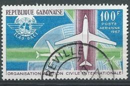 Gabon -  Aérien   -     Yvert  N°   55  Oblitéré   -  Bce  20308 - Gabon
