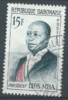 Gabon -  -     Yvert  N°   159    Oblitéré   -  Bce  20310 - Gabon