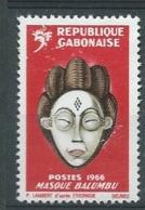 Gabon -  -     Yvert  N°   187    Oblitéré   -  Bce  20311 - Gabon