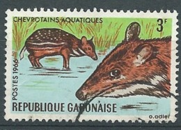 Gabon   Yvert  N°   205  Oblitéré   -  Bce  20314 - Gabon