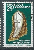 Gabon   Yvert  N°   189  Oblitéré   -  Bce  20315 - Gabon
