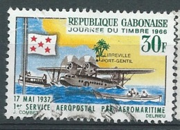 Gabon  -     Yvert  N°   201  Oblitéré   -  Bce  20317 - Gabon