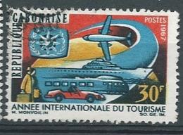 Gabon  -     Yvert  N°   211 Oblitéré   -  Bce  20322 - Gabon