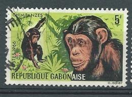 Gabon  -     Yvert  N°   205 Oblitéré   -  Bce  20323 - Gabon