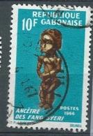 Gabon  -      Yvert  N°   188 Oblitéré   -  Bce  20325 - Gabon