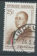Gabon  -      Yvert  N°   159 B  Oblitéré   -  Bce  20326 - Gabon
