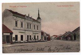 1907 SERBIA, ZAJECAR, HOTEL ''ZADRUGA'', POSTMARK BOR, ILLUSTRATED POSTCARD, USED - Serbia